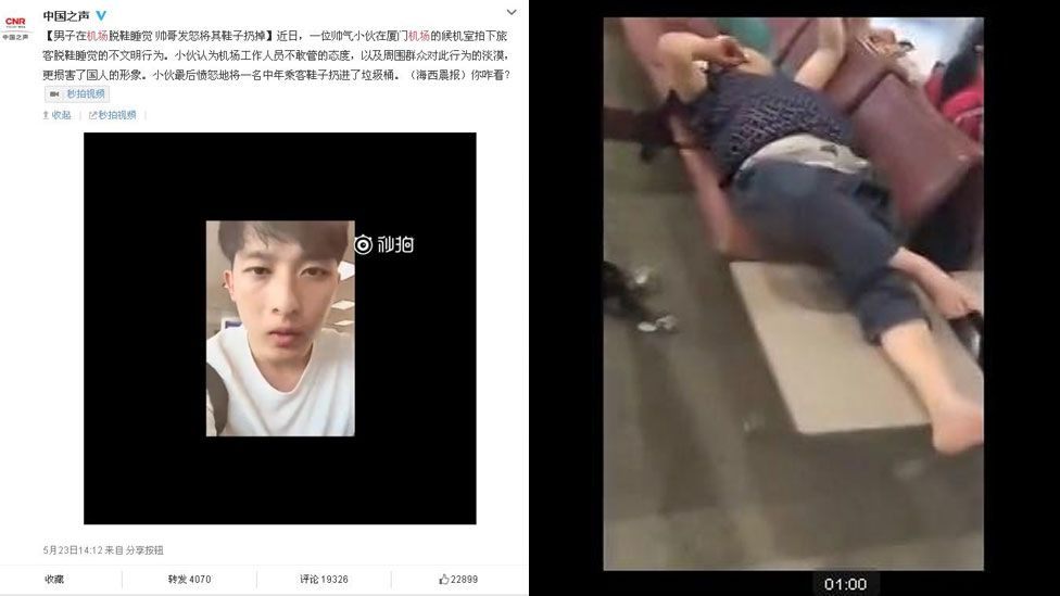 Screengrabs showing videos posted on Sina Weibo and Miaopai