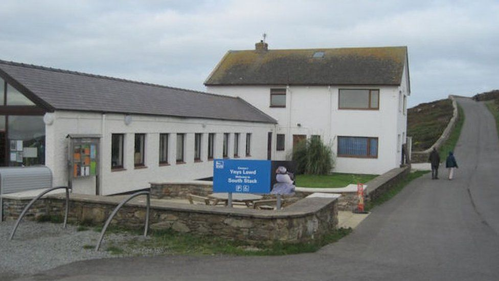The RSPB's visitor centre