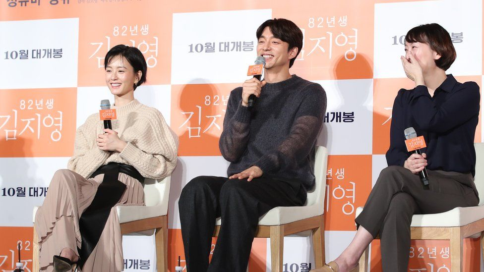 Actors Jung Yu-mi(left) and Gong Yoo(middle) at presser