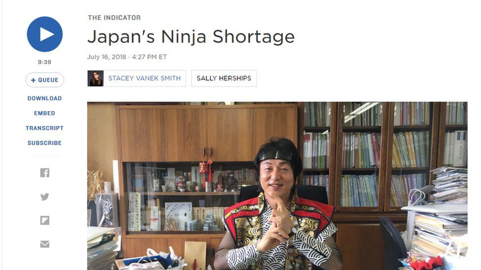 Screenshot from NPR website