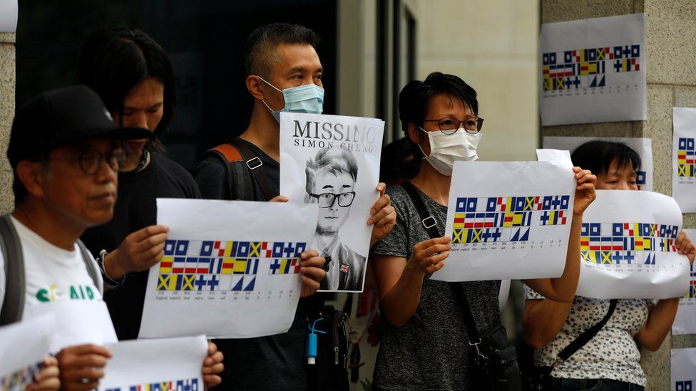 Protesters outside the British consulate in Hong Kong