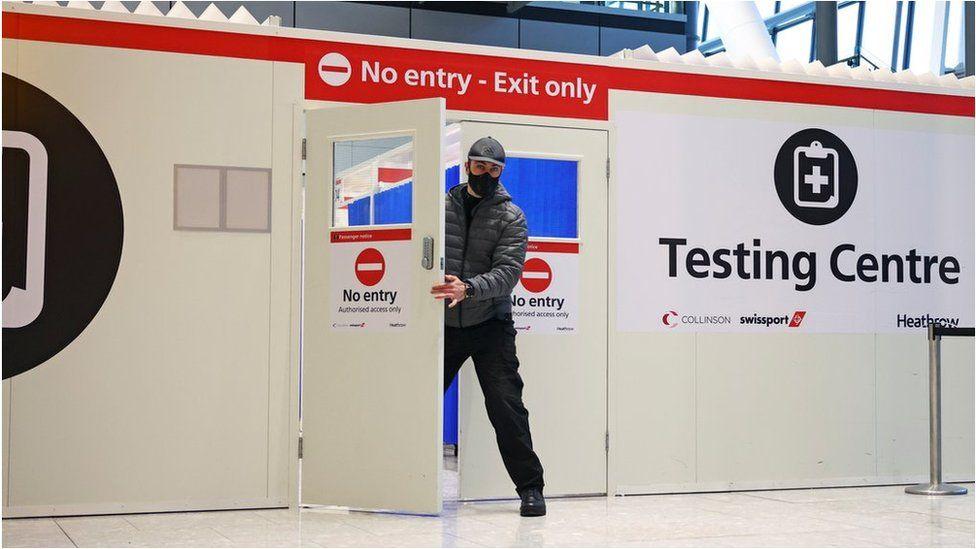Testing centre at Heathrow