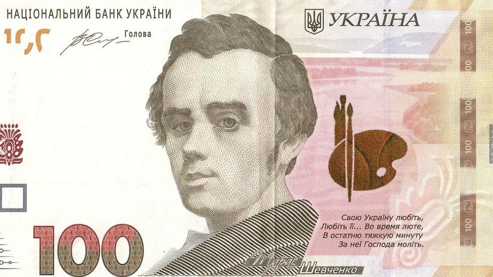 Poet Taras Shevchenko on the 100-hryvnya banknote