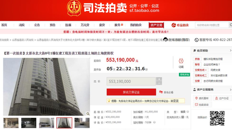 A screenshot of the Taobao website showing the building's listing
