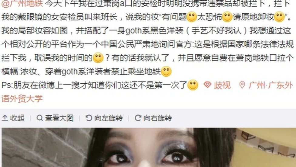 Woman complains about her experience on the Guangzhou underground