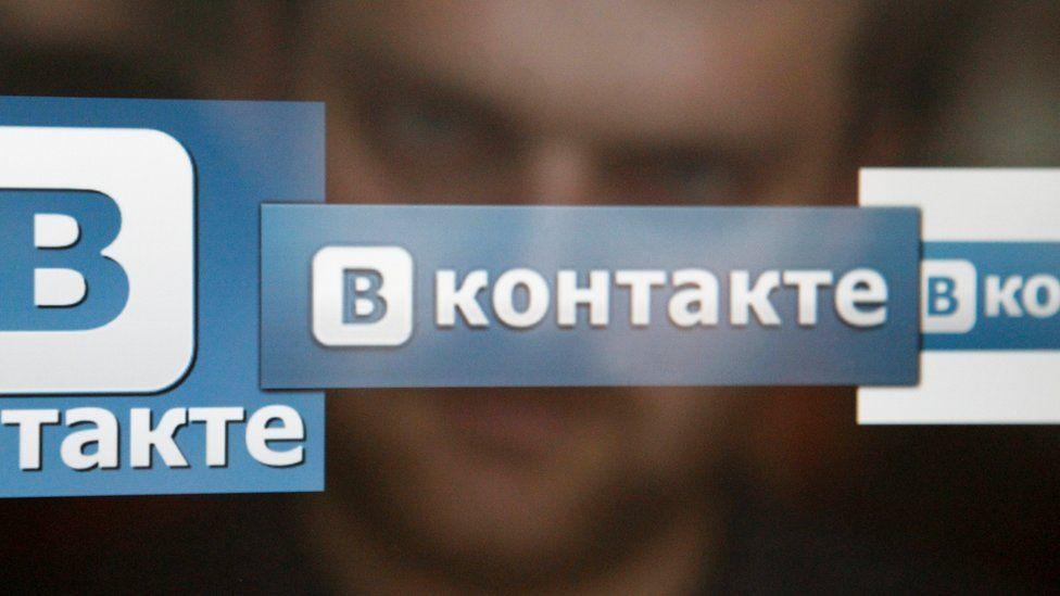Man looks at VK.com logo