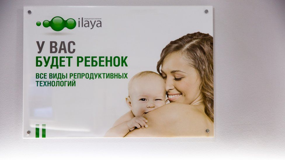An advert on the wall at the Ilaya clinic shows a woman holding a baby