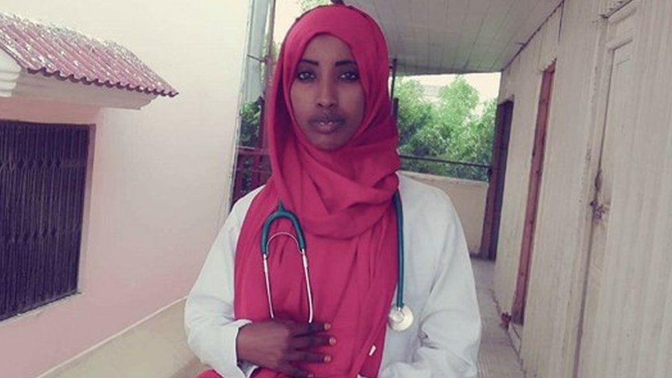 Maryam Abdullahi