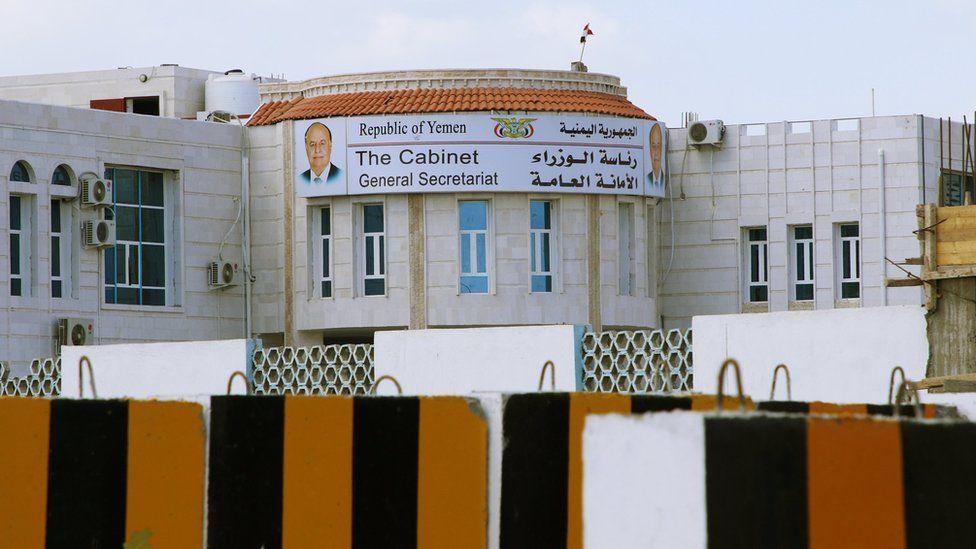 Yemeni government headquarters in Aden (30 January 2018)
