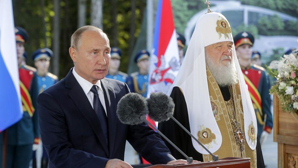 President Putin at army ceremony with Patriarch Kirill, 19 Sep 18