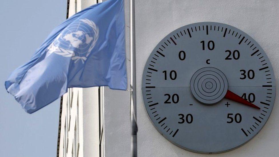 Термометр на здании ООН в Бонне