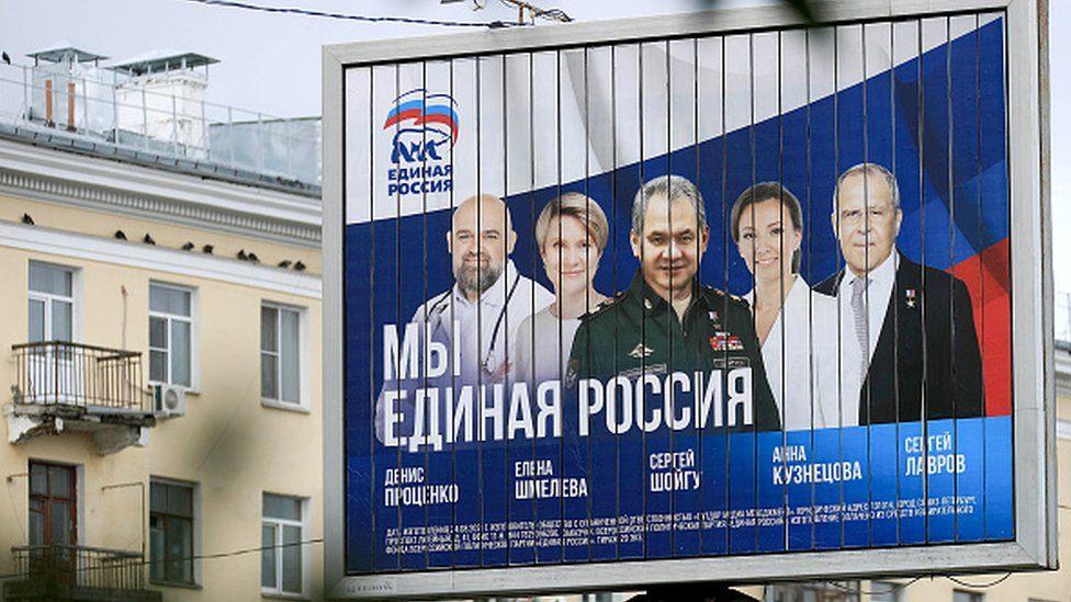 Рекламный щит с изображением кандидатов на выборах в России