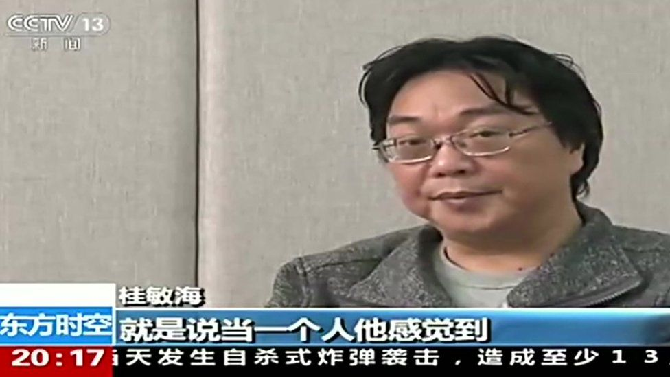 Gui Minhai speaks on CCTV 17 jan 2016