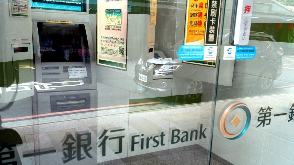 A general view shows temporarily shut down ATM machines in the Mucha branch of the First Bank in Taipei, Taiwan, 12 July 2016.