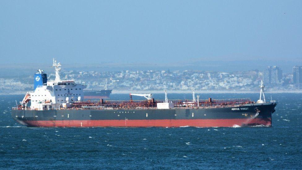 The Mercer Street tanker