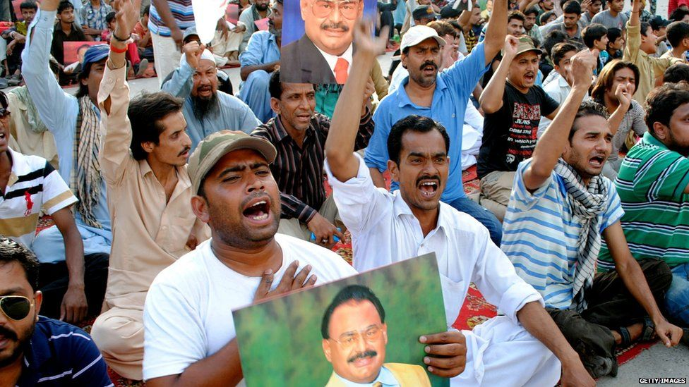 MQM supporters at a rally in Hyderabad