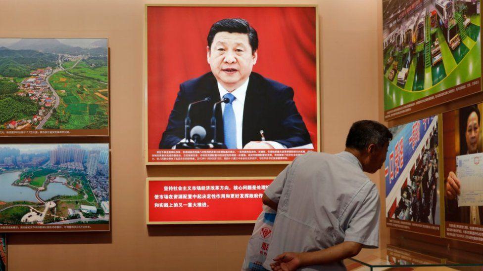 Portrait of Xi Jinping