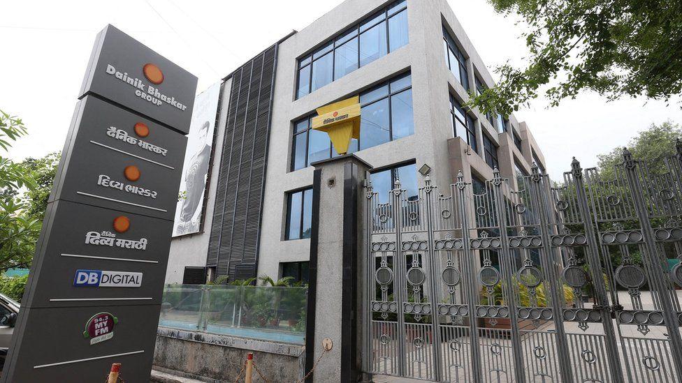 Indian tax authorities raid media outlets Bharat Samachar and Dainik Bhaskar thumbnail