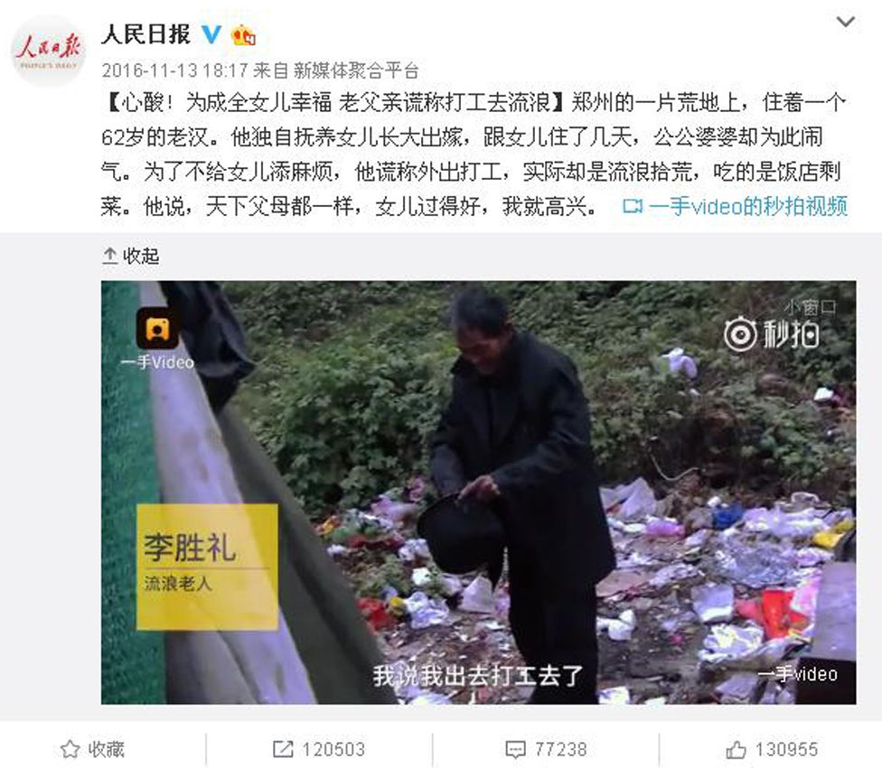 Screengrab of Chinese social media account showing the woman's living conditions