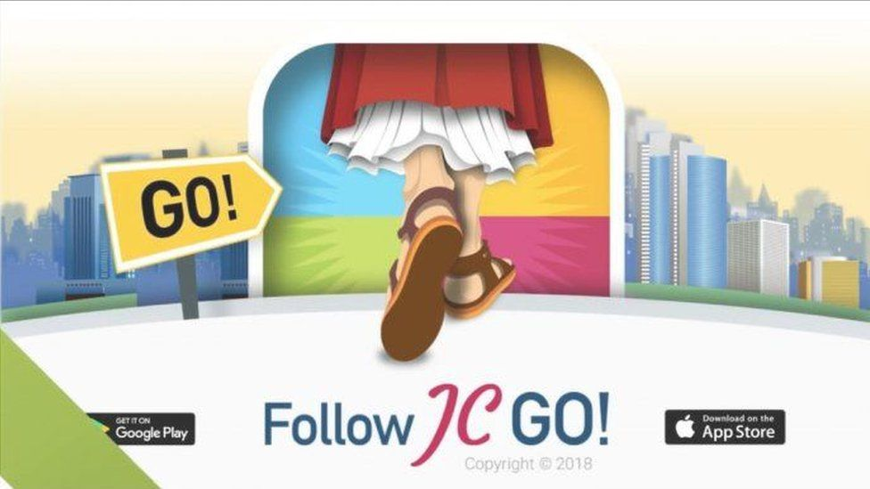 A screengrab showing the app's promotional material - featuring a pair of ankles in sandals walking towards a city