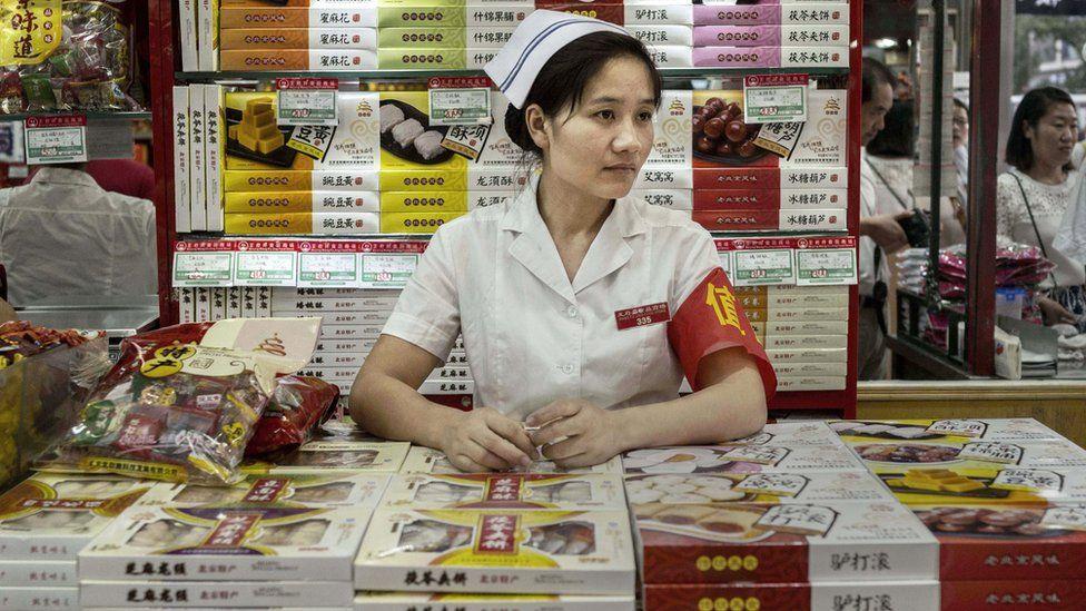 Chinese retailer