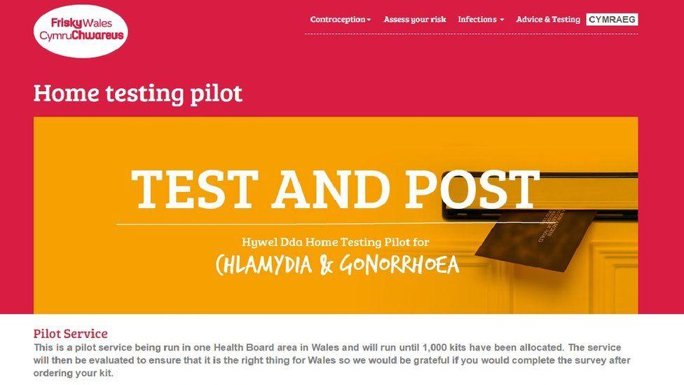 A screenshot of the mail order STI test
