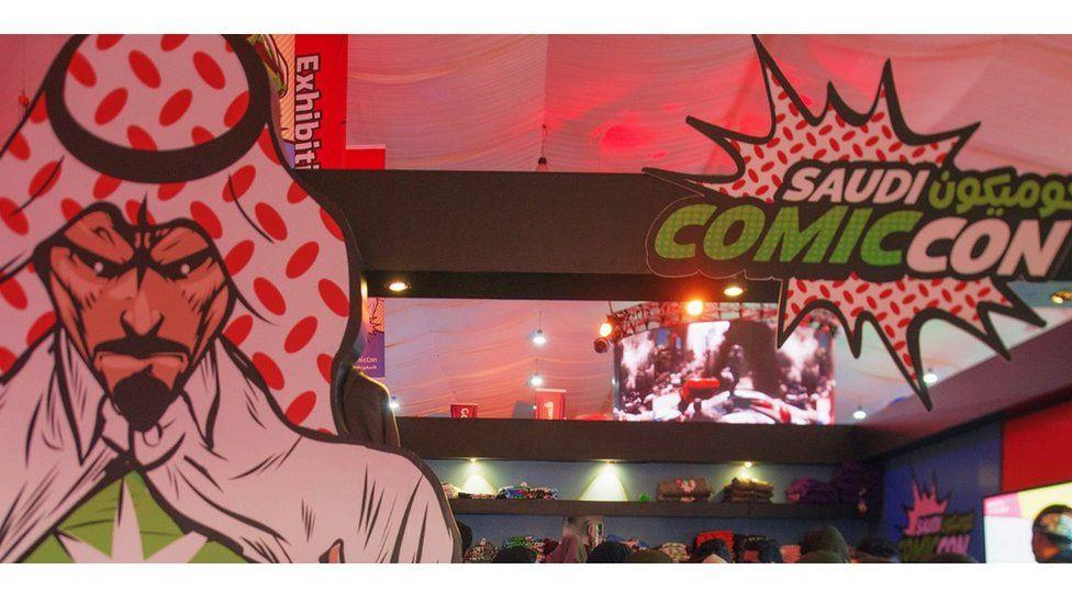 Saudi Arabia's General Entertainment Authority Comic Con poster