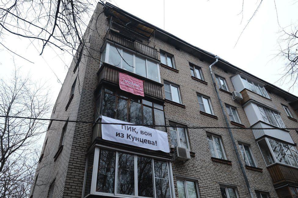 план сноса пятиэтажек в москве 2018