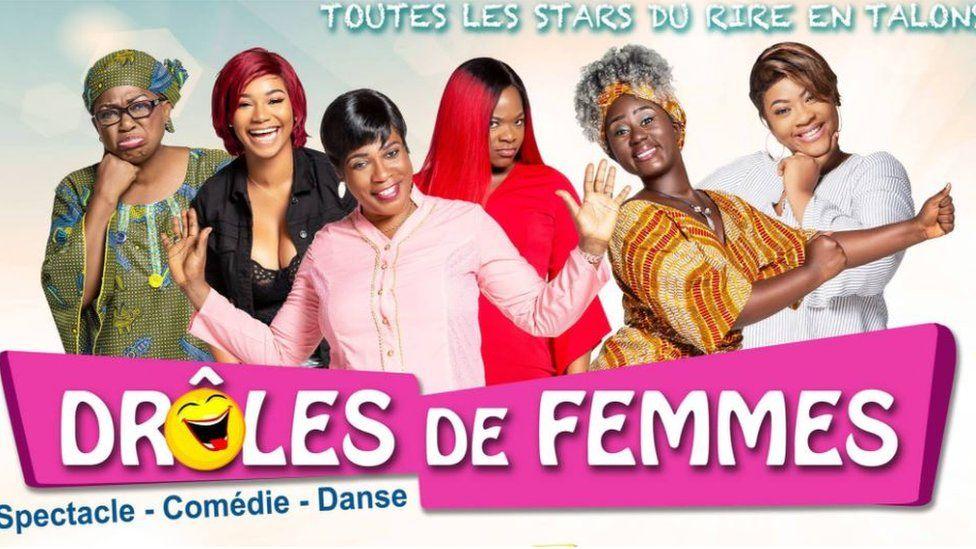 'Ces drôles de femmes' ivoiriennes qui nous font rire