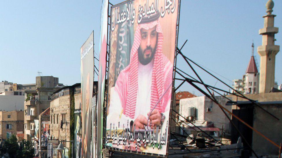 Poster of Saudi Crown Prince Mohammed bin Salman in Tripoli, northern Lebanon