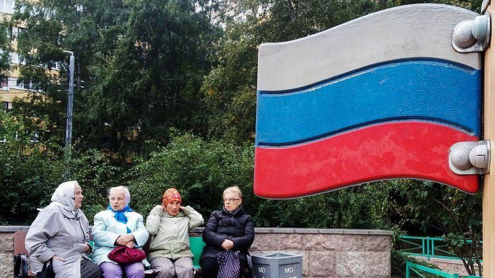 Как выглядит пенсионная реформа после одобрения Госдумой. Главное