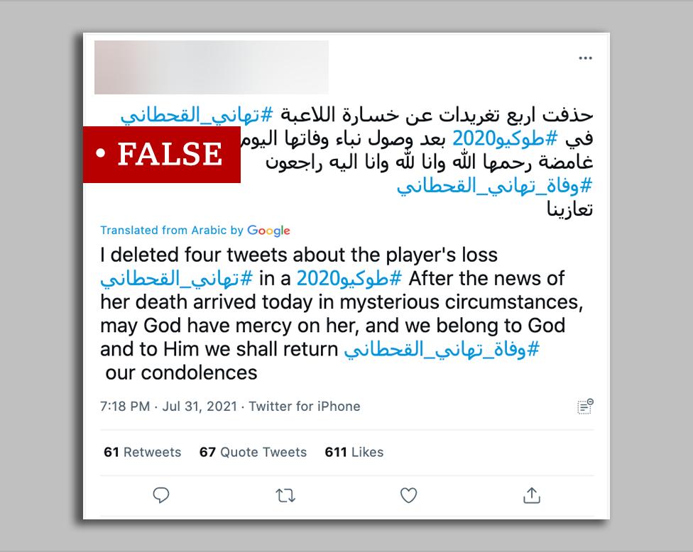 Screengrab of social post about Saudi athlete