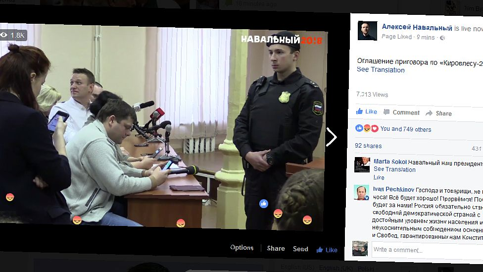 Screen grab from the live stream of the verdict