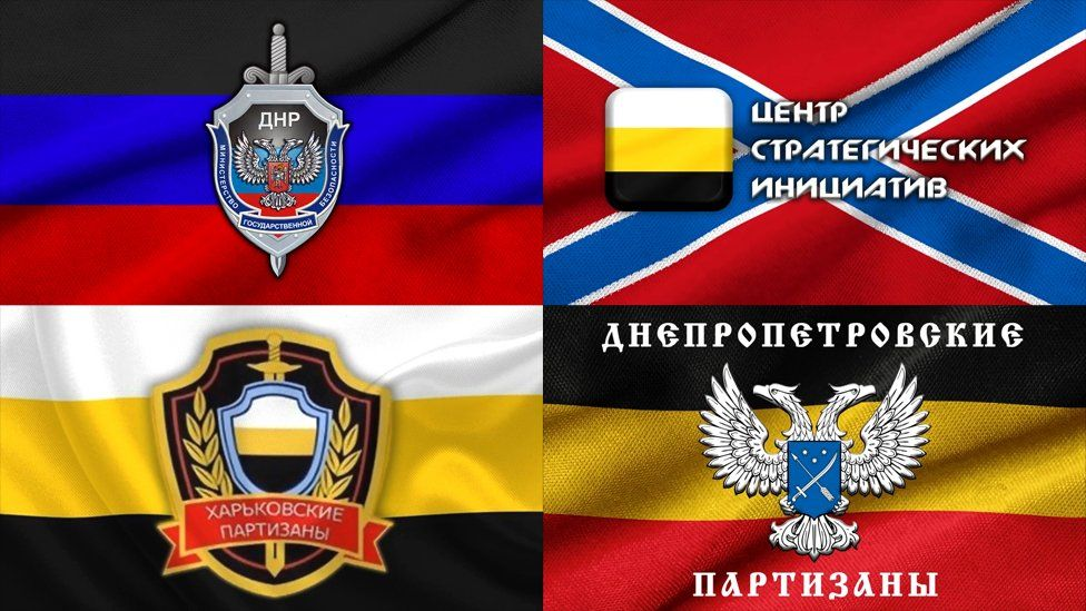 """Various flags. These flags appear at the beginning of the videos produced by the Ministry of State Security of the self-proclaimed """"Donetsk People's Republic"""""""