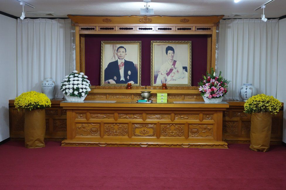 Picture of inside Park Chung-hee's shrine