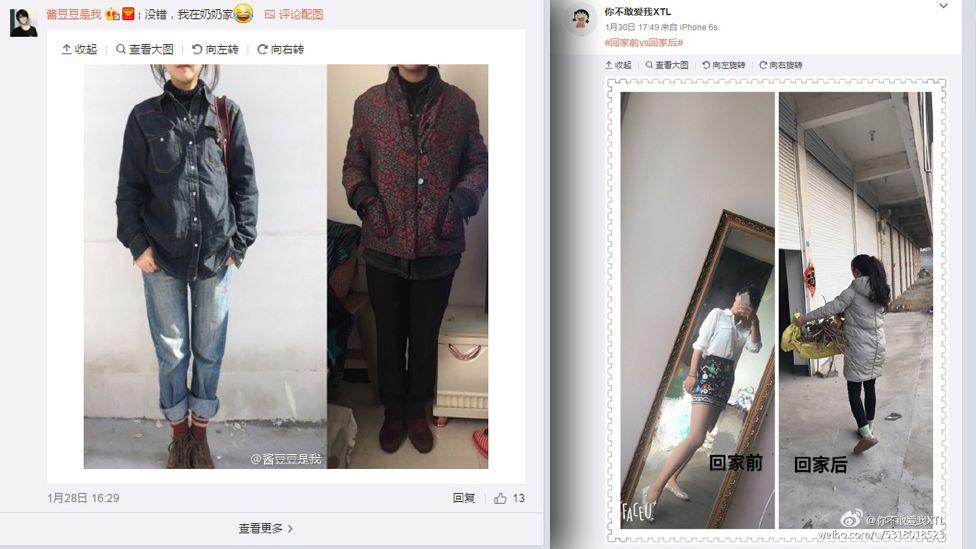 Screengrabs from Sina Weibo accounts