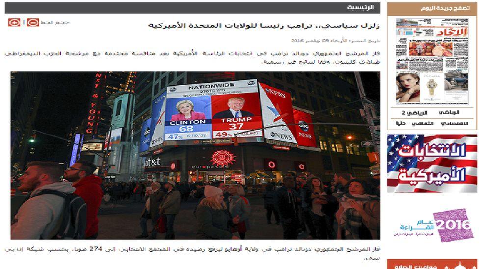 UAE Ittihad newspaper