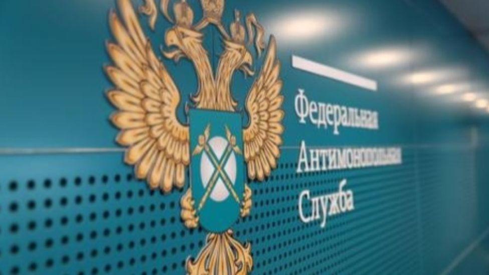 Logo of Russia's Anti-Monopoly Service