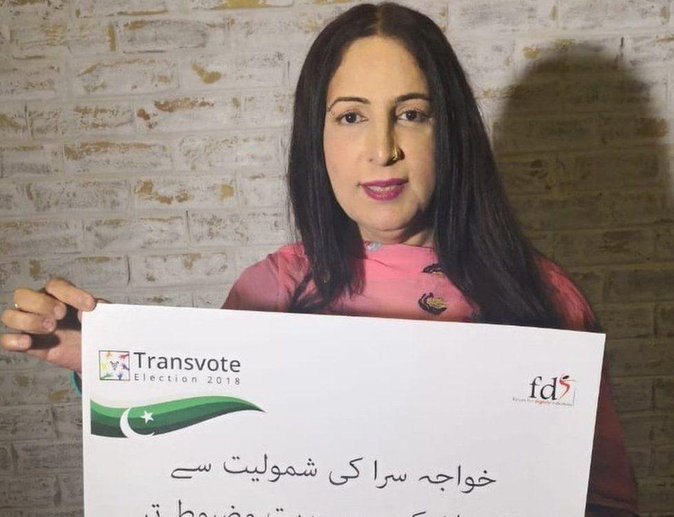 Maria Khan, 4 July 2018