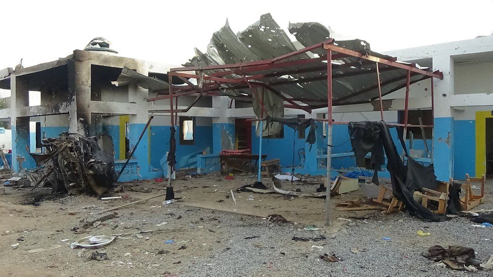 The hospital after it was hit by a Saudi-led