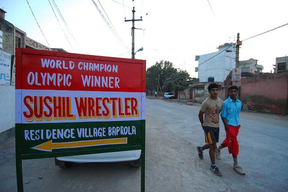 Family members of Indian wrestler Sushil Kumar.