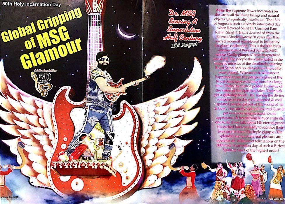 Sachi Shiksha magazine