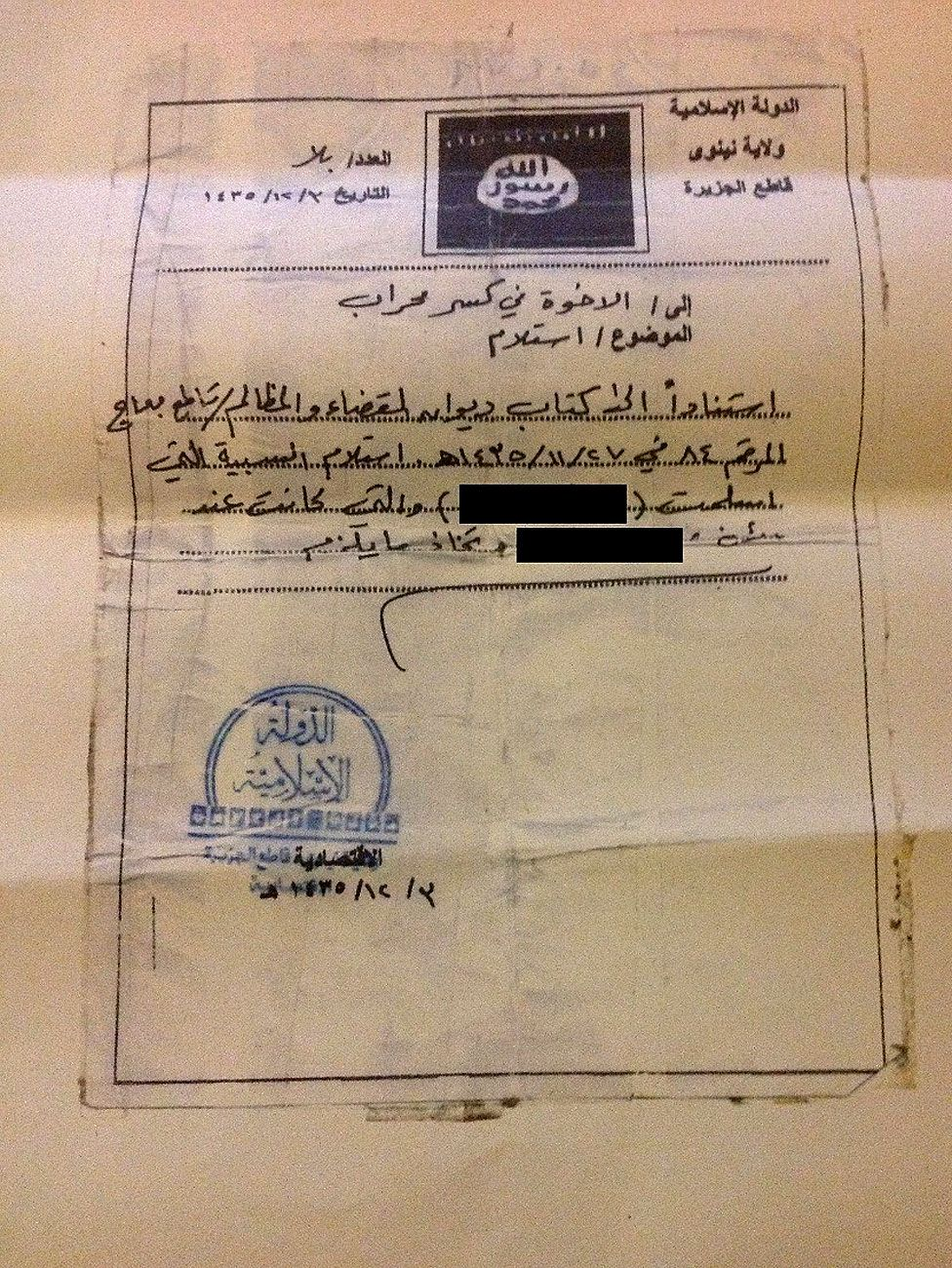 Document in Arabic, showing how a slave was freed