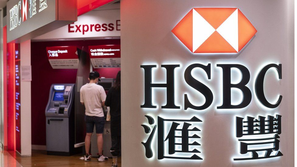HSBC forecasts brighter outlook as profits surge thumbnail