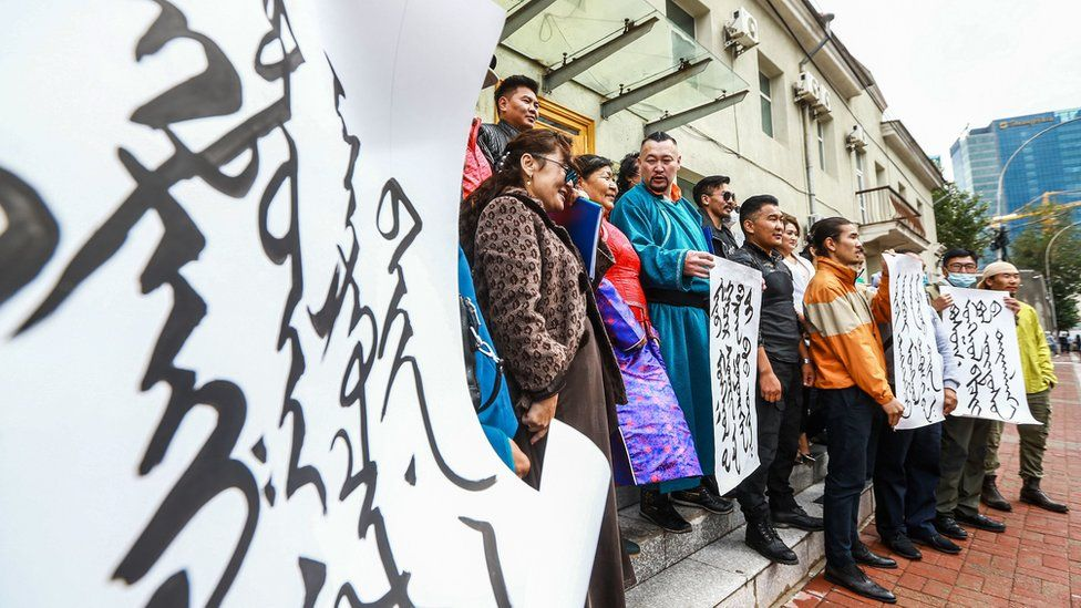Protesters show their support in neighbouring Mongolia