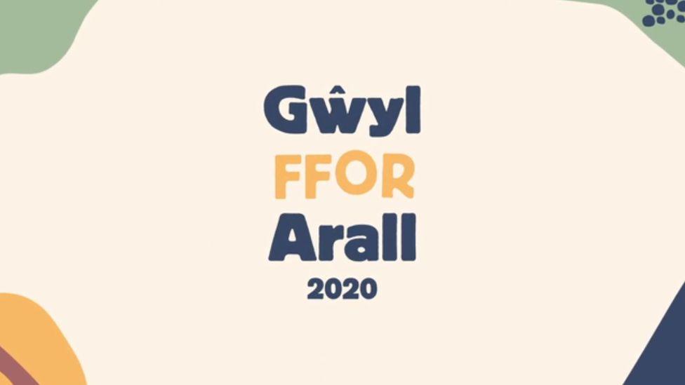 Gwyl Arall