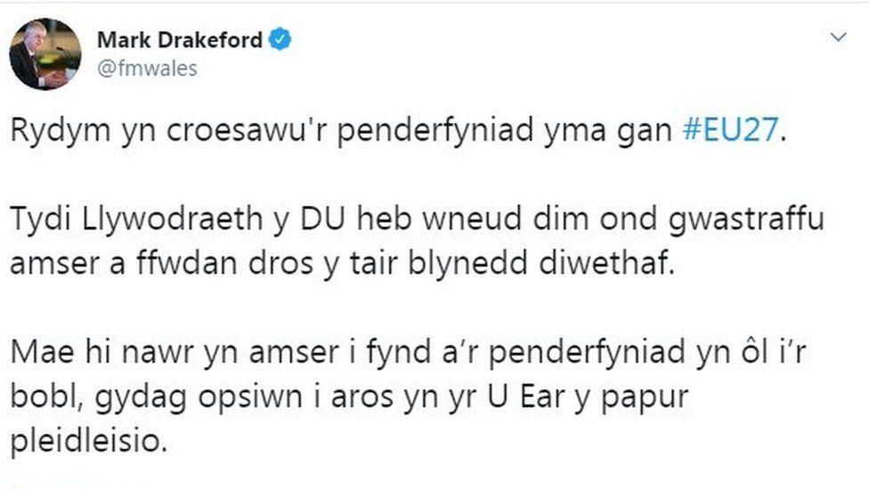 Ymateb Mark Drakeford ar Twitter