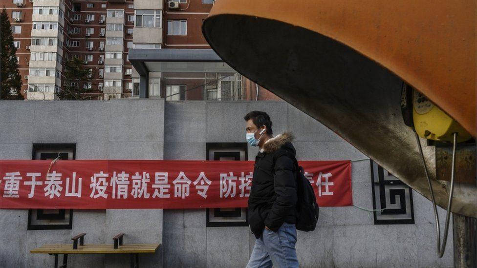 Man in mask in Beijing