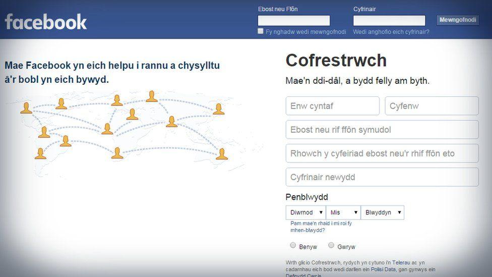 Rhyngwyneb Cymraeg Facebook