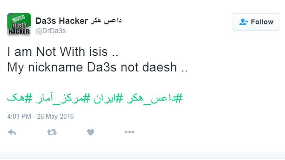 Screengrab of a tweet by an alleged Saudi hacker